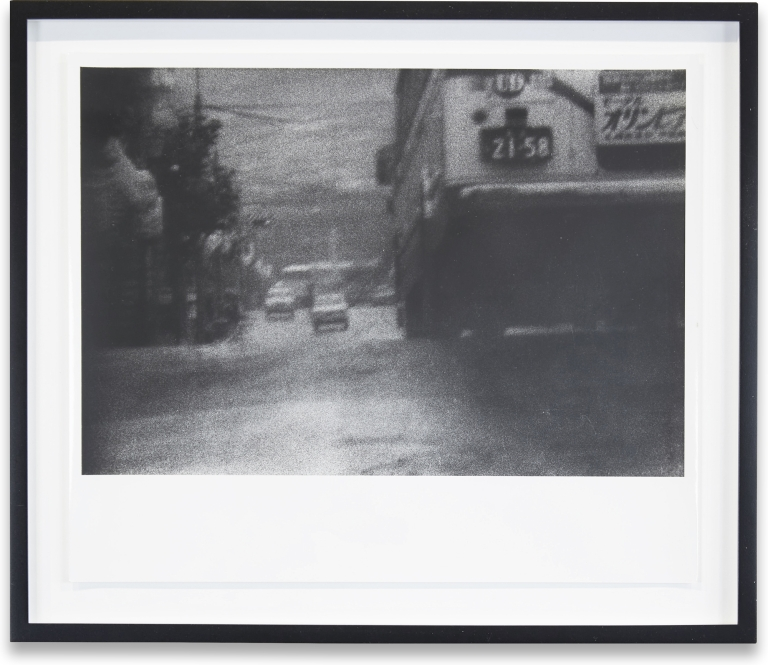 Original Photograph from the supplement to Shikishima (A Hot and Long Night in Okinawa). Tamiko Nishimura.