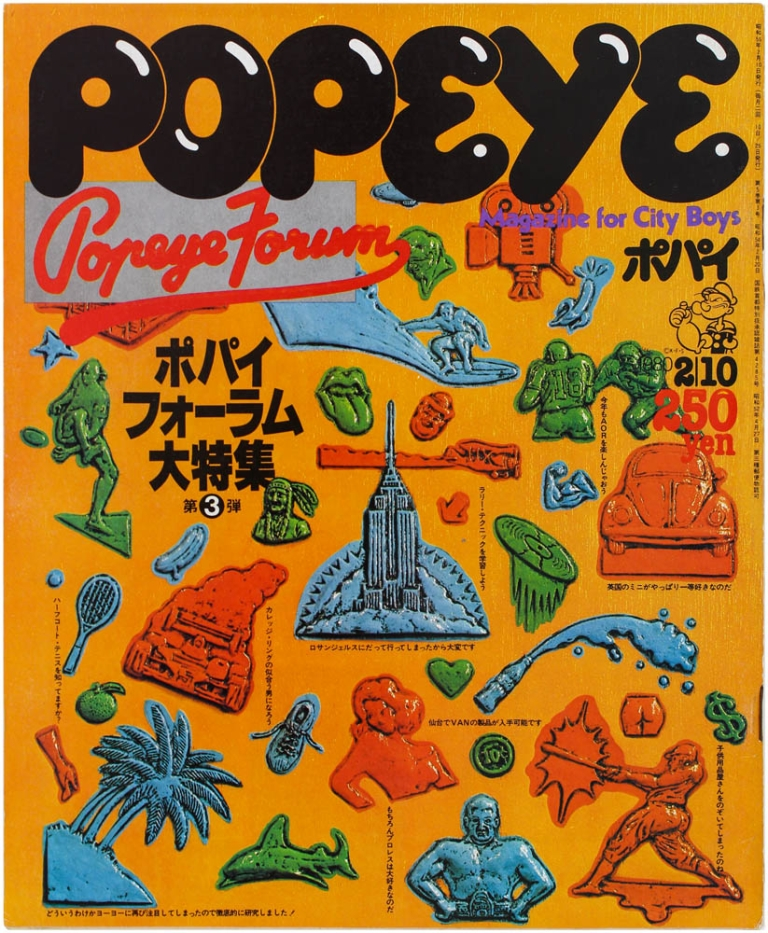 Popeye: Magazine for City Boys, Popeye Forum, February 10, 1980. Popeye Magazine.