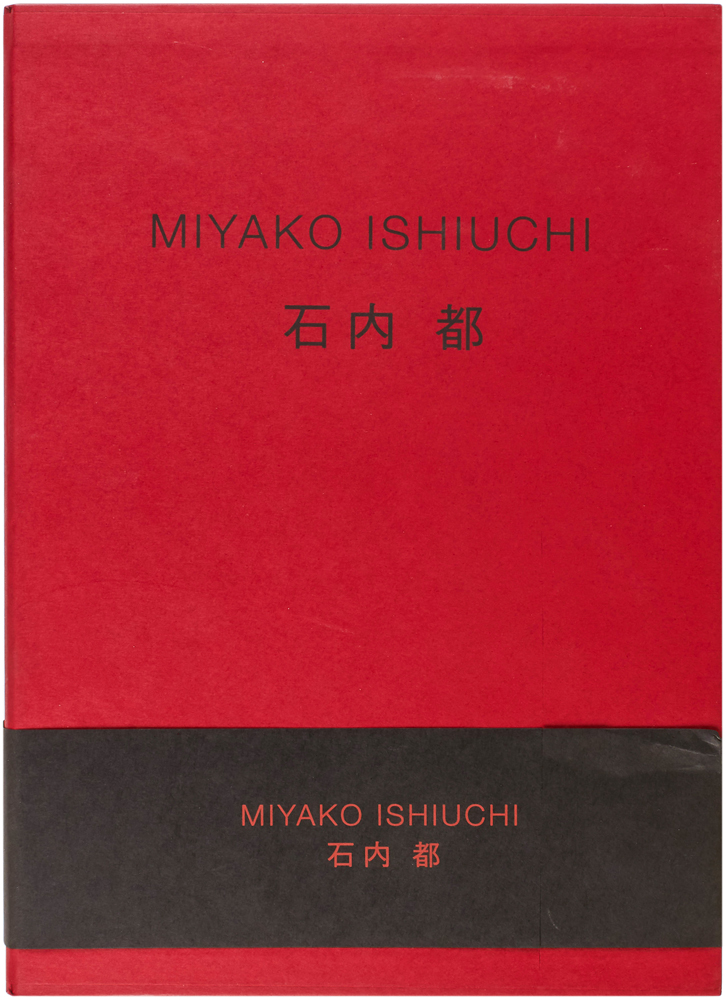 Photographs 1976–2005 (Signed Limited Edition). Miyako Ishiuchi.