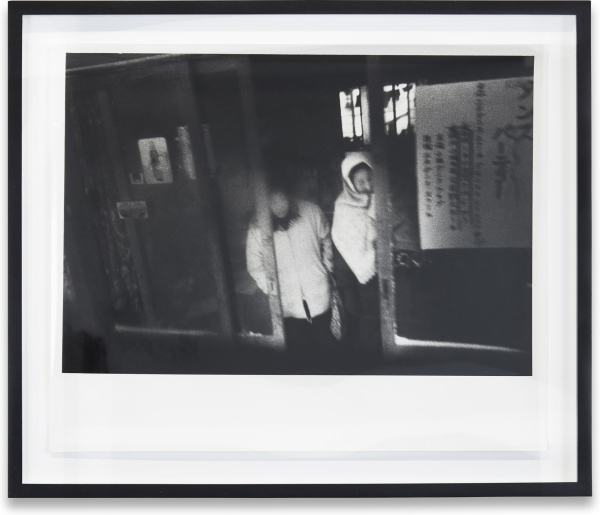 Original Photograph from the supplement to Shikishima (A Hot and Long Night in Okinawa). Tamiko...