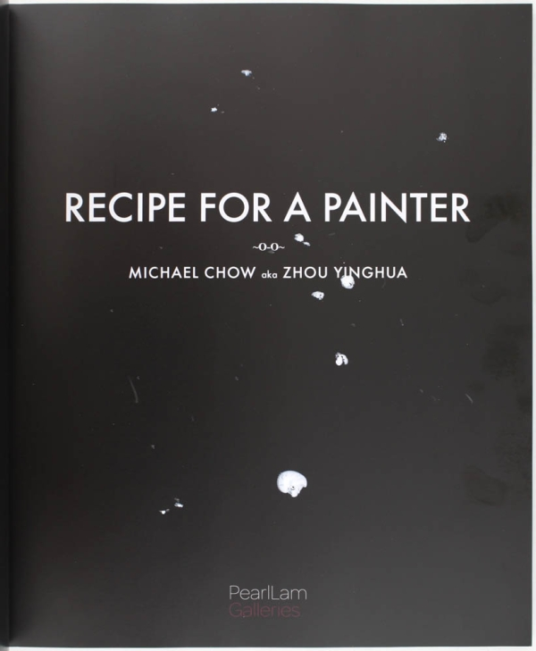 Recipe for a Painter (Unique Artist Intervention).
