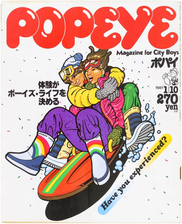 Popeye: Magazine for City Boys, Have You Experienced? January 1, 1980. Popeye Magazine