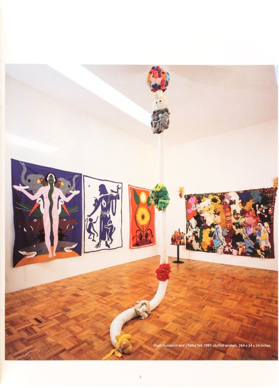 Mike Kelley, Three Projects: Half a man, From my Institution to Yours, Pay for Your Pleasure.