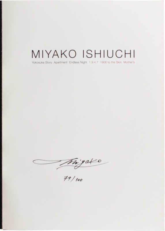 Photographs 1976–2005 (Signed Limited Edition).
