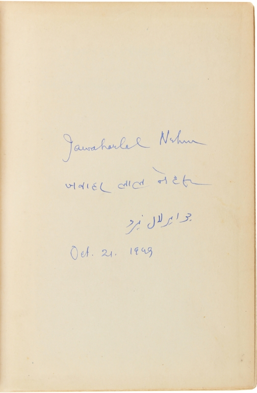 Toward Freedom: The Autobiography of Jawaharlal Nehru (Signed First Edition).