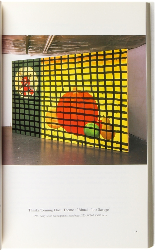 Mike Kelley: Anti-Aesthetic of Excess and Supremacy of Alienation.